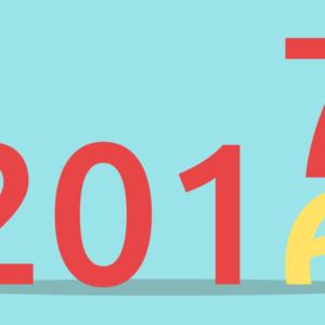 Podsumowanie 2016 roku